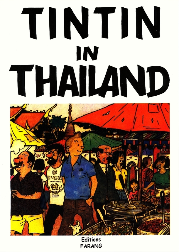 tintin_in_thailand_cover.jpg